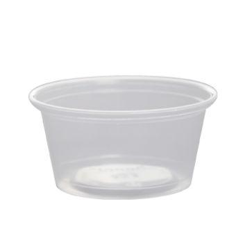 2oz. Clear Portion Souffle Cup