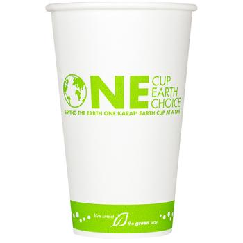 Karat Earth 16oz Eco-Friendly Paper Hot Cups (90mm)